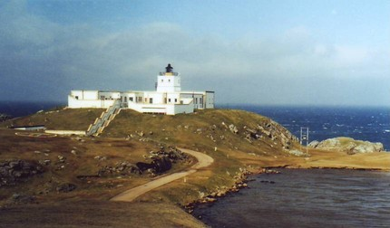 AAA Strathy Point Lighthouse Compound - Photo by Russ McLean